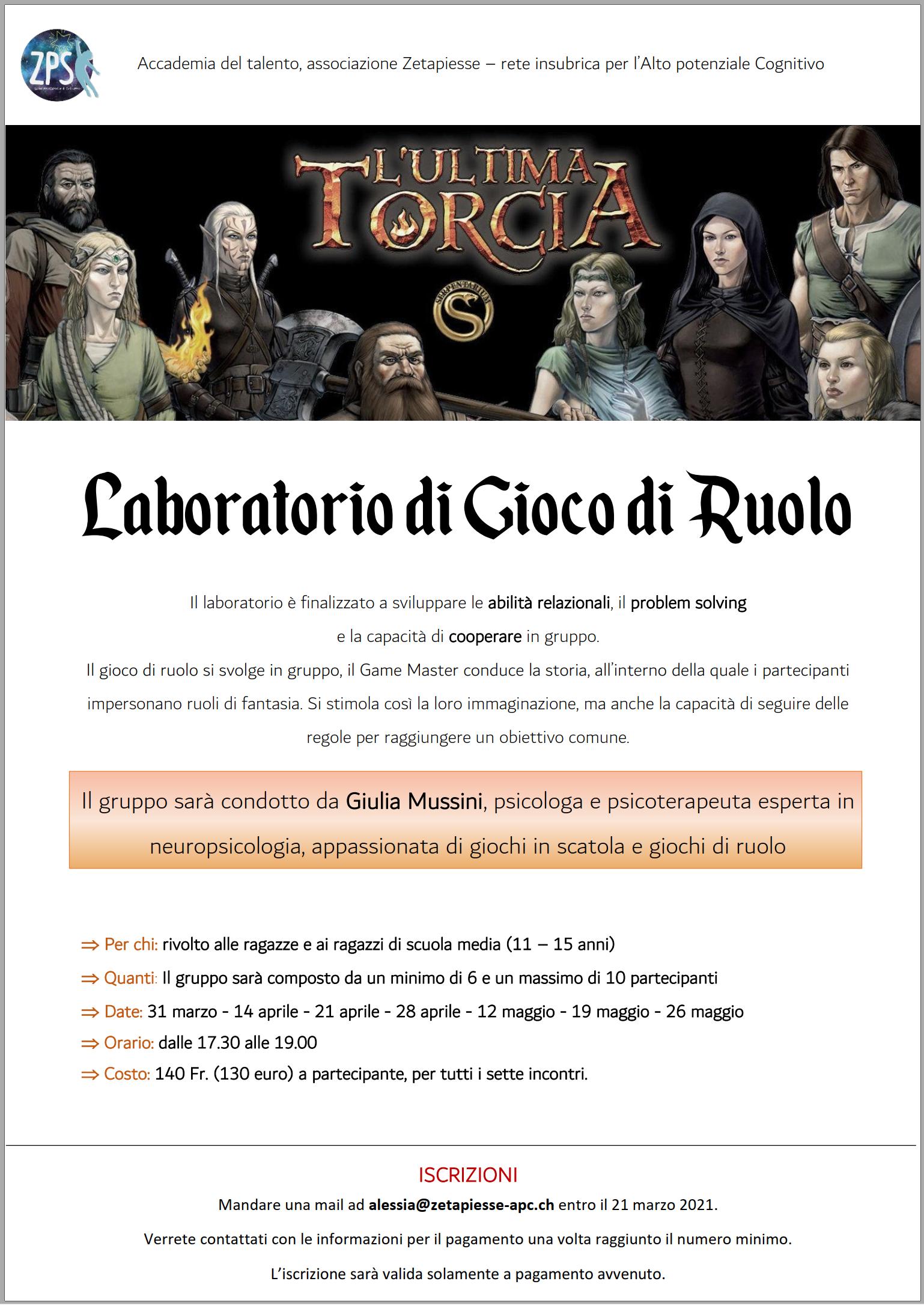 Read more about the article L'Ultima Torcia – Laboratorio gioco di ruolo